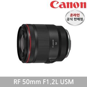 (캐논공식총판) 정품 RF 50mm F1.2L USM최신품/빛배송