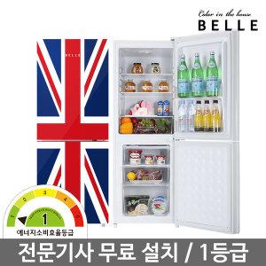 벨 레트로 글라스 냉장고 SR-C15AG 소형 150L 상냉장
