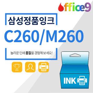 삼성정품잉크 INK M260 C260 SL-J2160W SL-J2165W SLJ