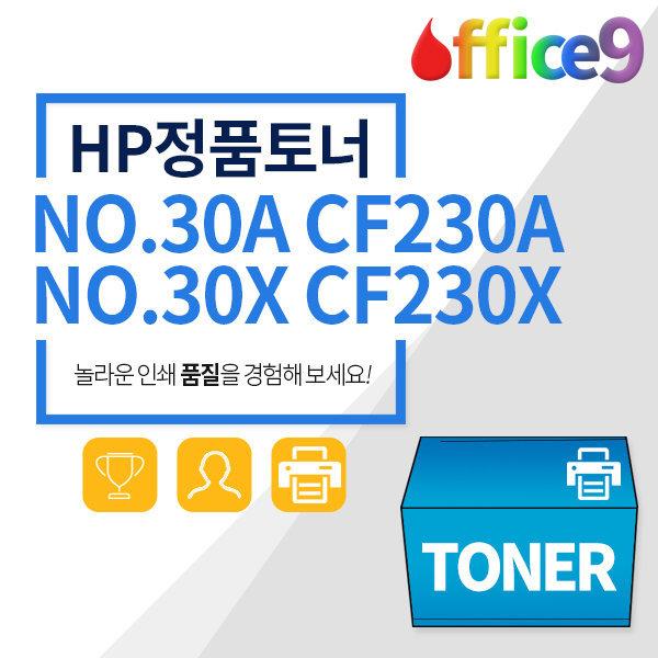 HP30A/30X 정품 CF230A/CF230X LaserJet Pro M203dn M