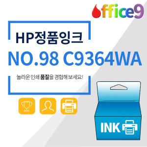 HP 정품 NO.98 검정 C9364WA Deskjet데스크젯 5940 59