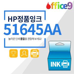 HP 정품 NO.45 검정 51645AA Deskjet데스크젯 830 850