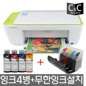 HP 2132 2130 무한잉크복합기 프린터 잉크젯 완벽설치