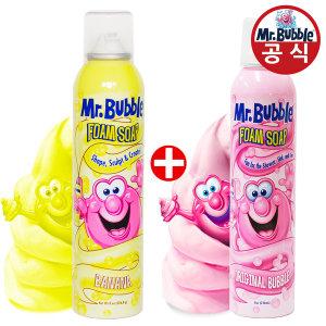 폼솝 2종 목욕놀이 버블폼 휘핑비누 딸기+바나나