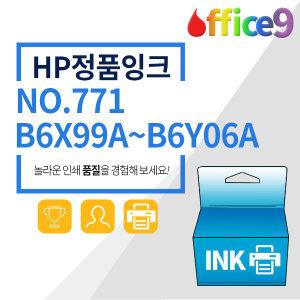 HP 정품 NO.771 Designjet Z6200 B6X99A/B6Y00A/B6Y01