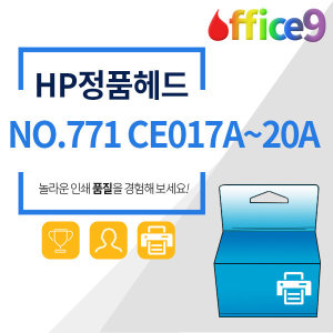 HP 정품 NO.771 헤드 Designjet Z6200 CE017A/CE018A/