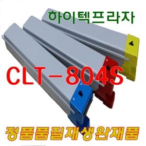 CLT-k804s SL-X3220NR/3280NR CLT-C804/M804/Y804