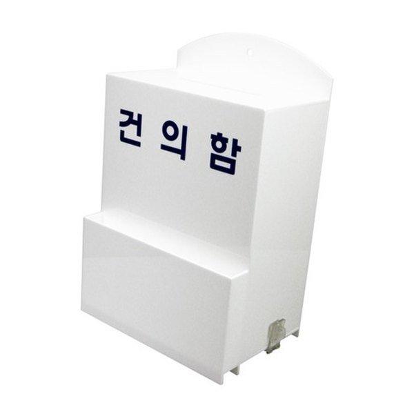 건의함(DP6602)