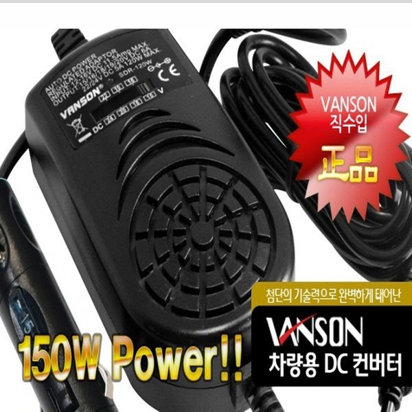 ASUS FX504GM 노트북 차량용 어댑터 시거잭 충전기