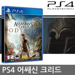 PS4 어쌔신크리드 오디세이 -(한글판) -특전아트북증정