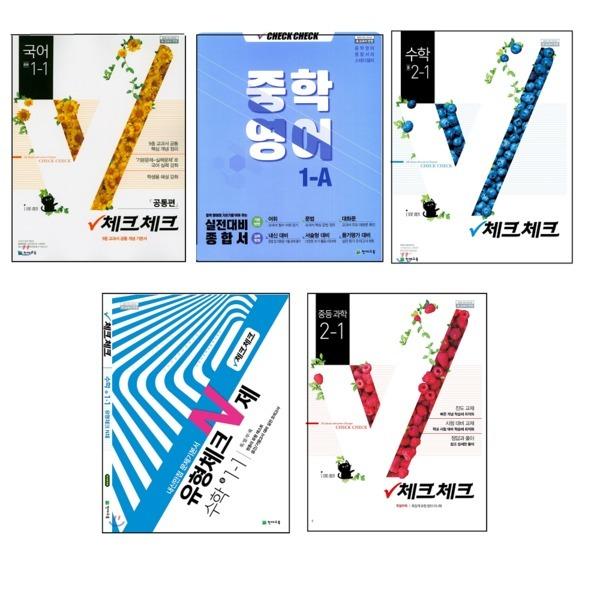2019 중학 체크체크 1학기.2학기 시리즈(국어/수학/과학/사회/역사/영어)(선택): 해결의 법칙/ 수학의 힘