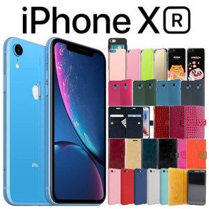 아이폰XR 텐아르/범퍼/다이어리/지갑 케이스 iPhoneXR
