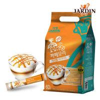 홈스타일 카라멜마끼아또 60T /커피믹스/커피