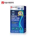 플래티넘 칼슘 마그네슘 아연 비타민D 1박스(총6개월)