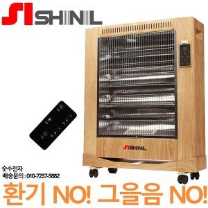 신일카본히터 전기난로 SEH-M3000PM 원적외선히터s