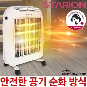 원적외선 카본 히터 전기난로 온열기 SH-C2411MJ/s