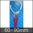 오일필터렌치 60~90mm 휠타렌치 플라이어 필터캡 교환