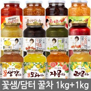 꽃샘/담터/다농원 꿀차1kg+1kg/유자/대추/생강