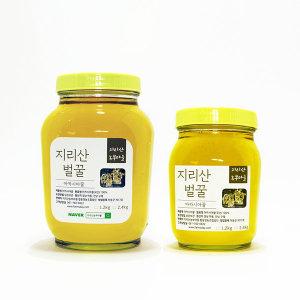지리산 천연벌꿀_ 순수 아카시아꿀 2019 햇꿀 (1.2kg)