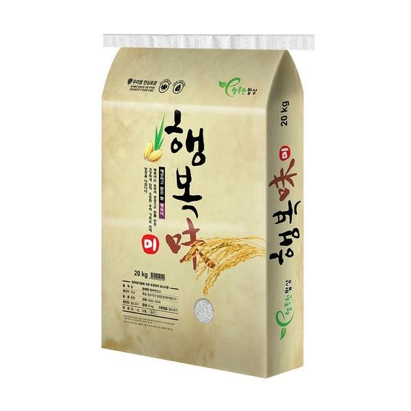 행복미 20kg 쌀 18년산 (당일도정/박스포장)