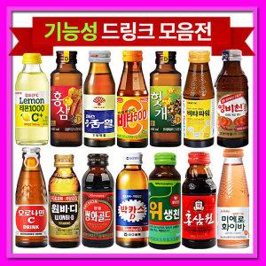 박카스/비타500/미에로화이바/위생천/까스명수