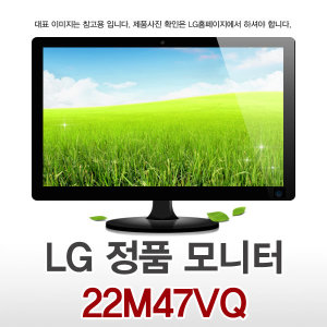 LG전자 정품 22인치 22M47VQ