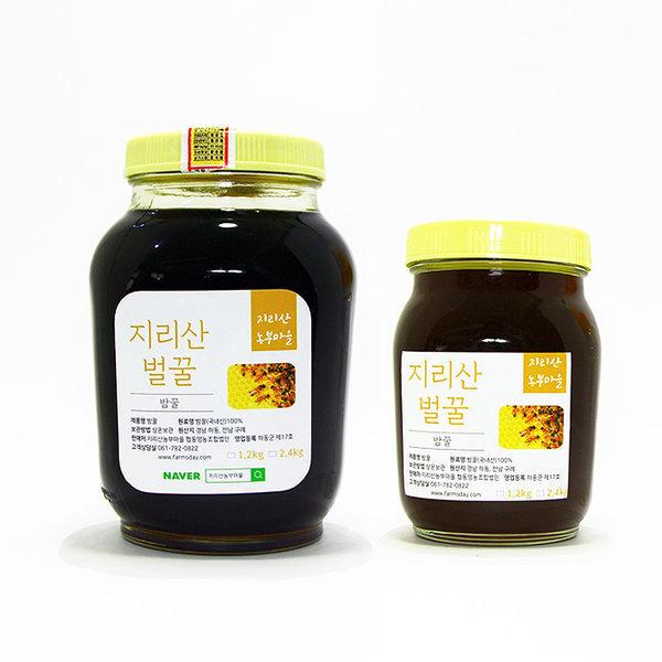 지리산 천연벌꿀_ 순수 밤꿀 2018 햇꿀 (1.2kg)