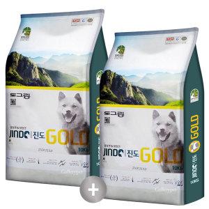 도그랑 진도골드(10kg+10kg) 진돗개 강아지사료