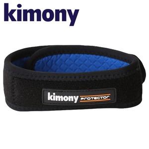 키모니 프로텍터 정강이보호대(KSP710)무릎서포트밴드