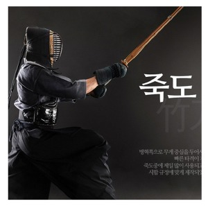 무료배송/보급형 죽도/목검/검도용/수련용죽도/연습용