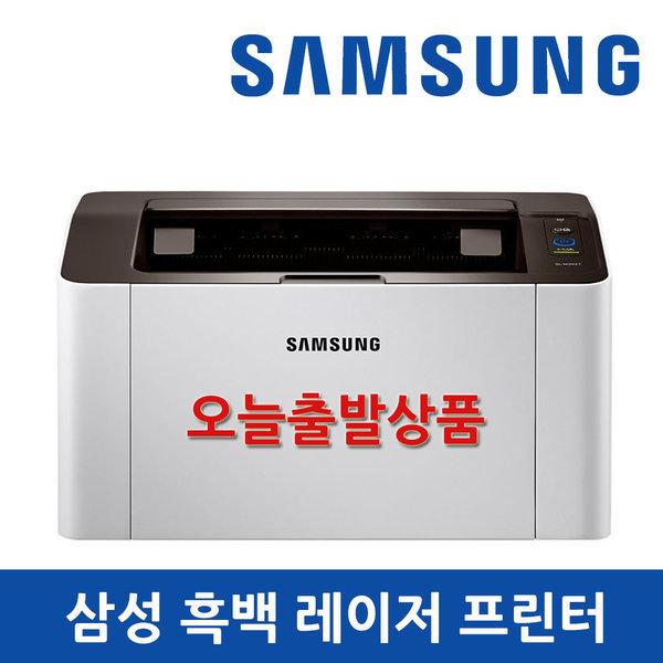 삼성 SL-M2027 가정용 레이저 프린터 가성비 프린트 0