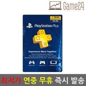 소니 북미 미국 PSN PLUS 플러스 12개월 이용권