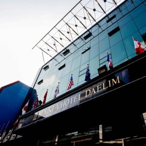 |최대10%할인|베니키아 호텔 대림(대전 호텔/중구)