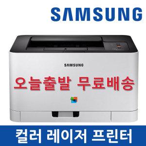 삼성 SL-C433 가정용 컬러 레이저 가성비 프린터 0