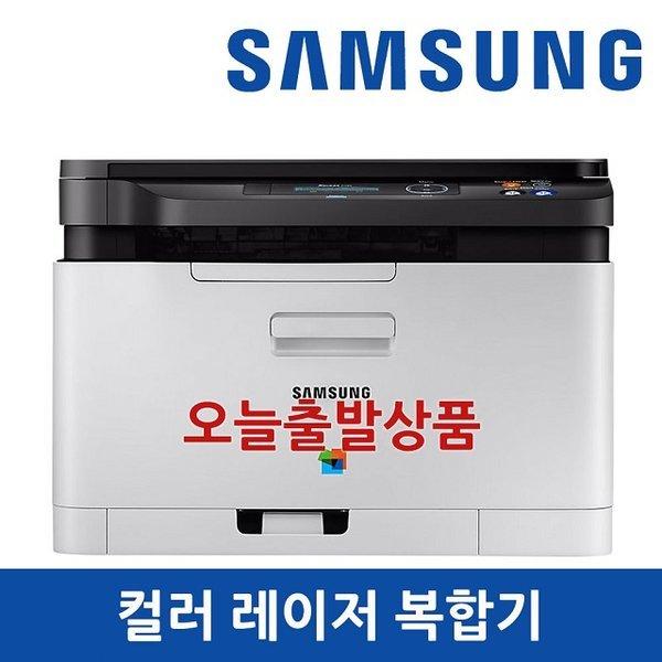 삼성 SL-C483 컬러 레이저 복합기 가정용 프린터 기 0