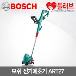 보쉬 전기예초기 ART27
