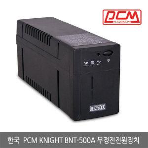PCM UPS BLACK KNIGHT BNT-500A 무정전전원장치 ~LNS~