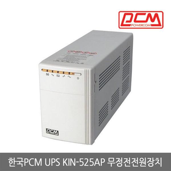 한국PCM UPS KIN-525AP 무정전전원장치 ~LNS~