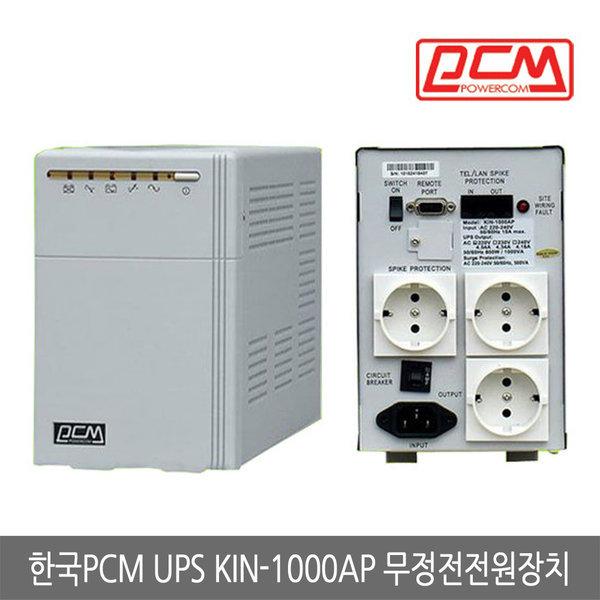 한국 PCM UPS KIN-1000AP 무정전전원장치 ~LNS~