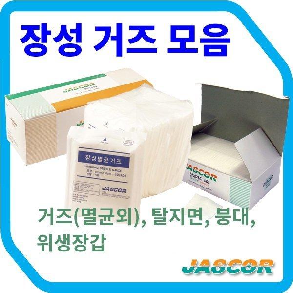 (JASCOR)거즈모음/멸균거즈/미용/탄력붕대/면생리대//