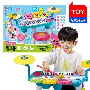노래하는 핑크퐁 피아노 / 멜로디피아노 드럼 동요