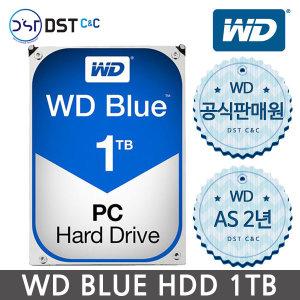 DST+WD정품+ Blue 1TB HDD WD10EZEX 1테라하드디스크D