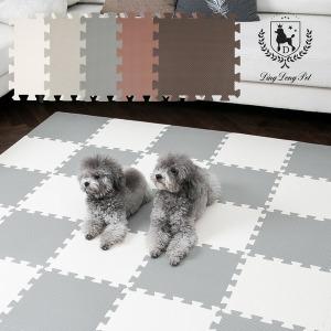 딩동펫애견 퍼즐매트 강아지퍼즐매트 10p