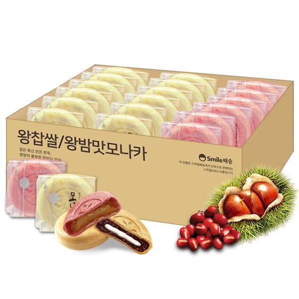 왕찹쌀+왕밤 27개 혼합모나카 1박스