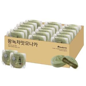 왕녹차모나카 810g 27개 /전통과자/부모님간식