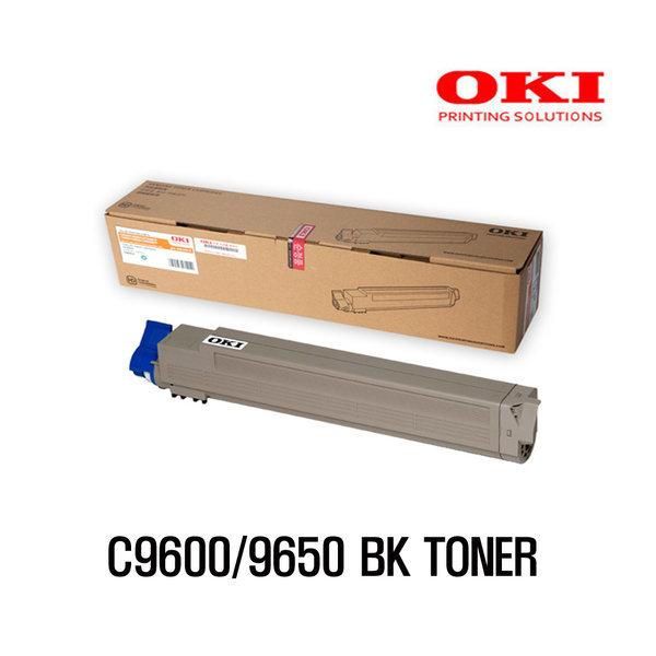 오키 C9600/C9650 15K K Toner