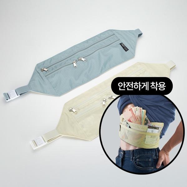 TNT 복대여권지갑. 해외여행용품 파우치 가방 준비물