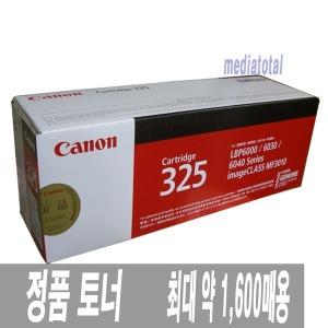 캐논 프린터 LBP6030W LBP6030 토너 카트리지 CRG325