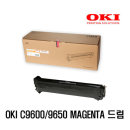 오키 C9600/C9650 Magenta 30K 드럼