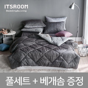 {베게솜 무료증정}이불+패드+베개/이불세트